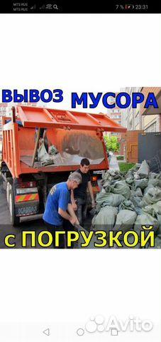 Вывоз строительного мусора камаз