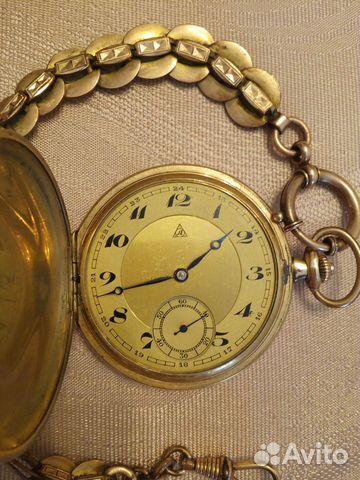 Цена часы карманные продам аукцион часов ломбард