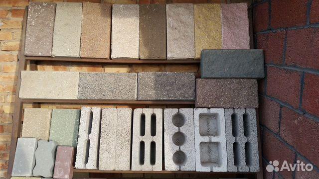 Бетон языково асбесто цементный раствор