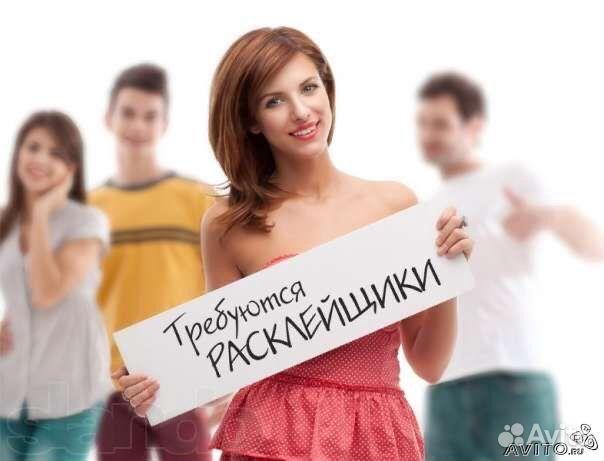 Работа ростов на дону вакансии для девушки работа в брянске для девушки без опыта работы