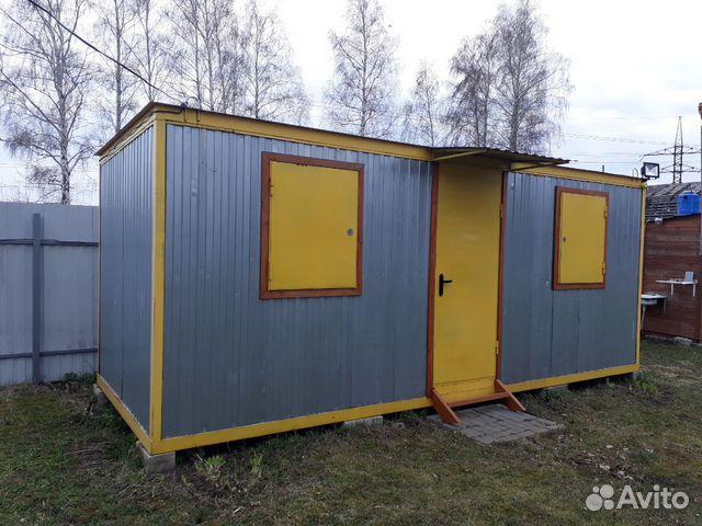 Ремонт и строительство стройматериалы 89109000707 купить 6