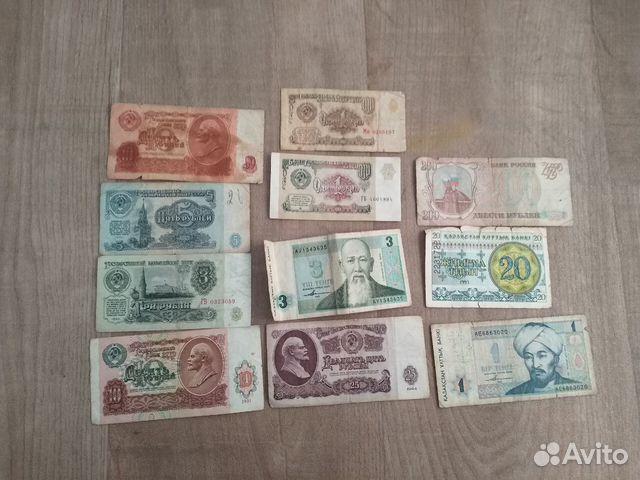 Старые купюры СССР купить 1