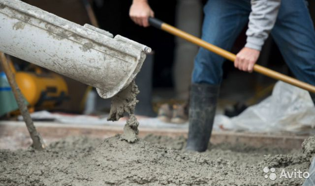 бетон арзамасе