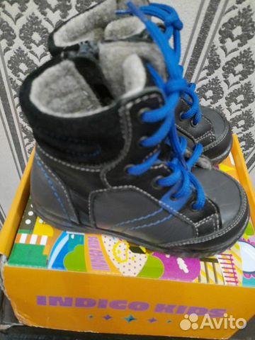 Продам кожаные ботинки на мальчика  89140436212 купить 3