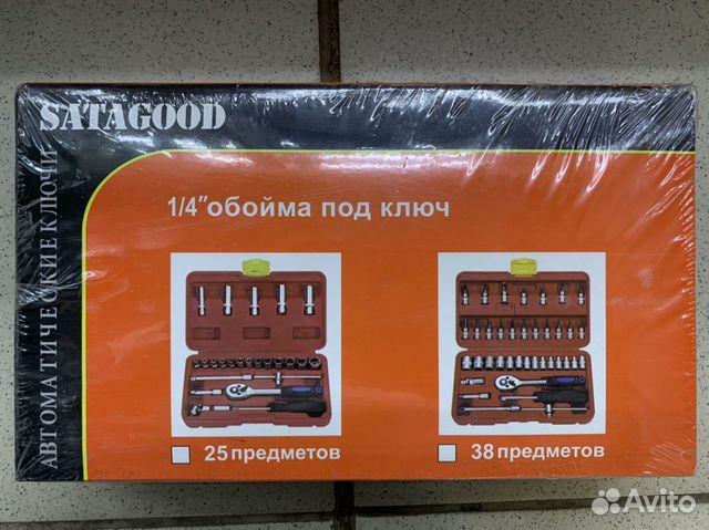 Набор инструментов satagood G10024  купить 1