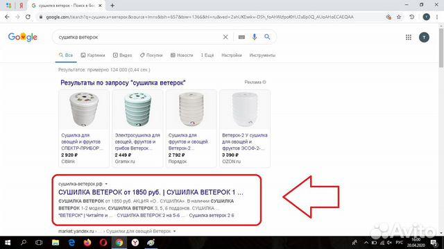 Оптимизировать сайт Волжск размещение по каталогам Улица Свободы