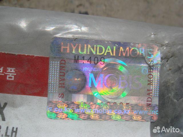 Спектра крепление переднего бампера лево Spectra 89205500007 купить 5