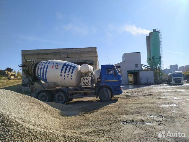 бетон боринское