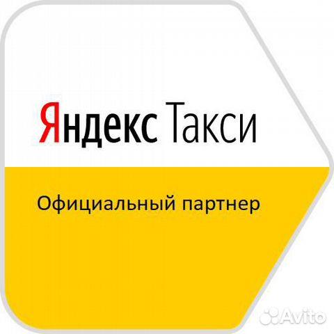 Vakansiya Voditel Yandeks Taksi Tarif Dostavka V Krasnoyarskom