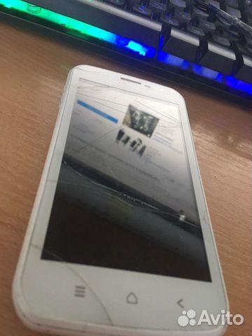 Telefonen dexp Ixion 4.5 ML