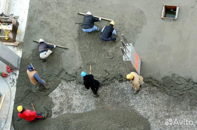 Купить бетон в высокой горе купить вторичку в красногорске на теплом бетоне