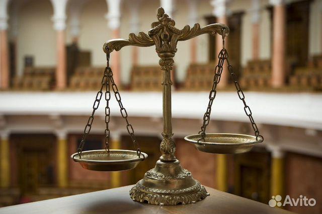 Юридические услуги Центр поддержки Правозащитник