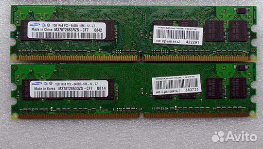 SAMSUNG DDR2 1GB  89802440538 купить 1