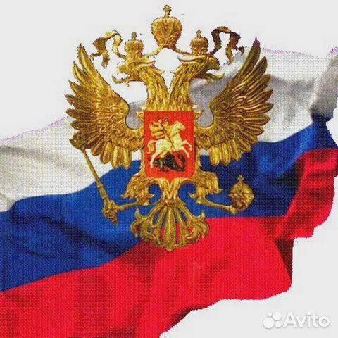 Временная регистрация в Челябинске