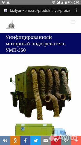 Продам ЗИЛ-131 умп-350 с хранения 89098152750 купить 1