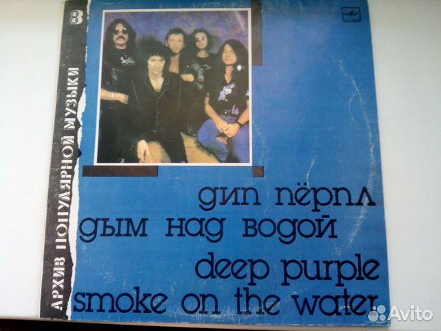 Deep Purple Smoke On The Water  89178353407 купить 1