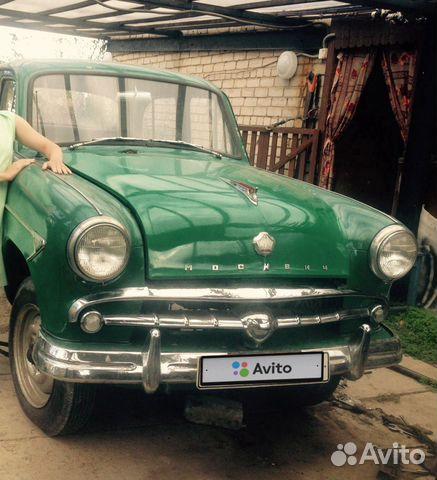 Москвич 407, 1958  купить 1