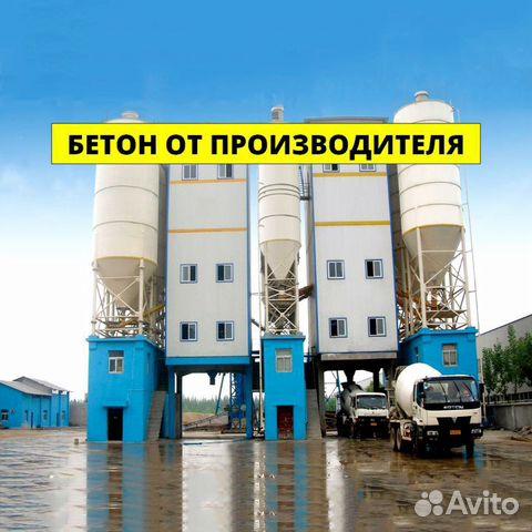 Луховицы бетон купить цена бетона м200 в москве