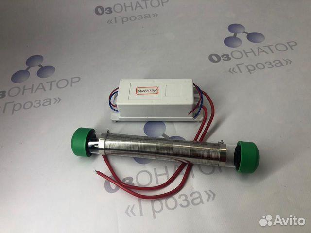 Ozonator air on the quartz tubes of the Storm-20M