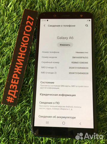 Смартфон SAMSUNG Galaxy A6 купить 2