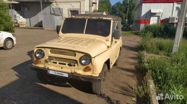 УАЗ 31512, 1994 89659305105 купить 1