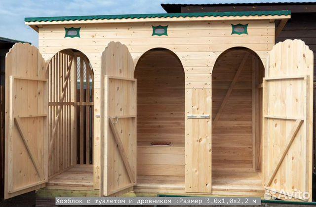 Туалет с хозблоком и дровником под одной крышей 89628297695 купить 1