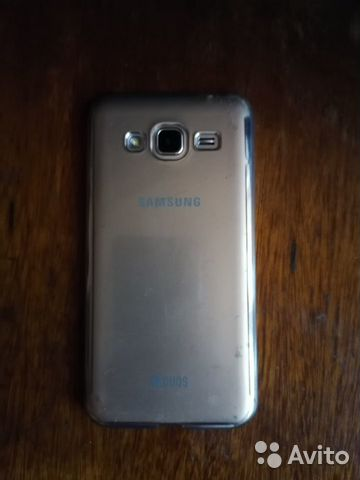 Phone Samsung