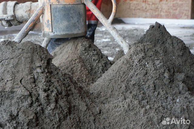 купить бетон зеленодольск