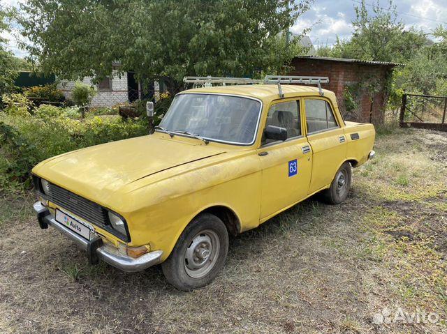 Москвич 2140, 1982  89803409126 купить 1