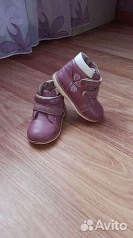 Ботинки  89209228890 купить 1