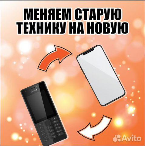 Xiaomi Mi Play (спут)  89375317916 купить 10