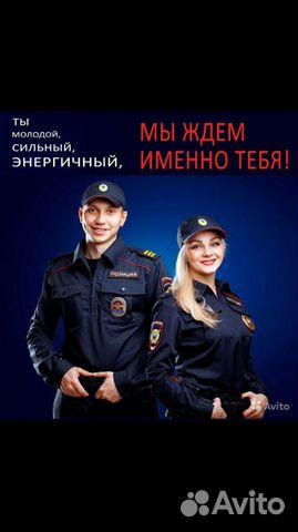 работа в полиции волгоград вакансии для девушек