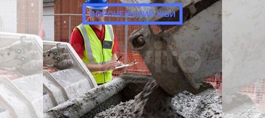 павловск воронежская область бетон купить