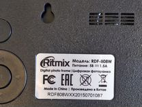 Фоторамка ritmix rdf-808w
