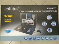 Телевизор Eplutus TV DVD2+ USB EP-1403T