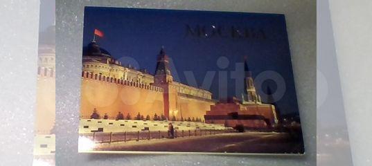 Комплект открыток москва 18 сюжетов