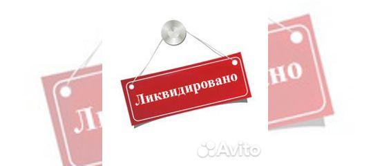 услуги по закрытию ип в тольятти