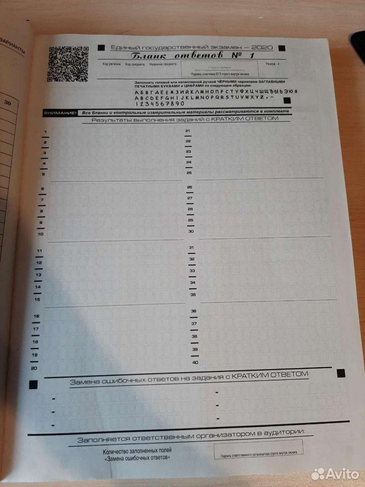 Тесты егэ.История  89043094247 купить 2