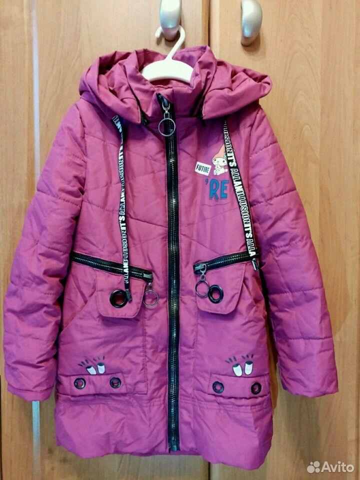 Куртка детская осень-весна  89233783372 купить 1