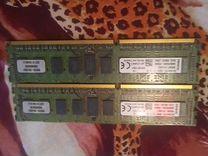 Kvr16r11d8/4 серверная. Цена за 2шт