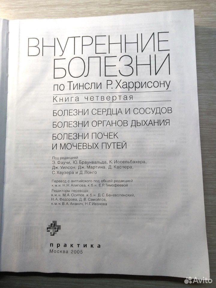 Книга  89608101699 купить 2