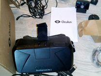 Очки виртуальной реальности.Маска oculus dk 2