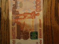Банкнота Купюра 5000 руб три восьмерки