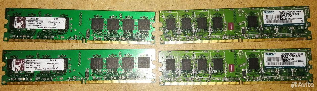 Продам память оперативную DDR-2 для пк