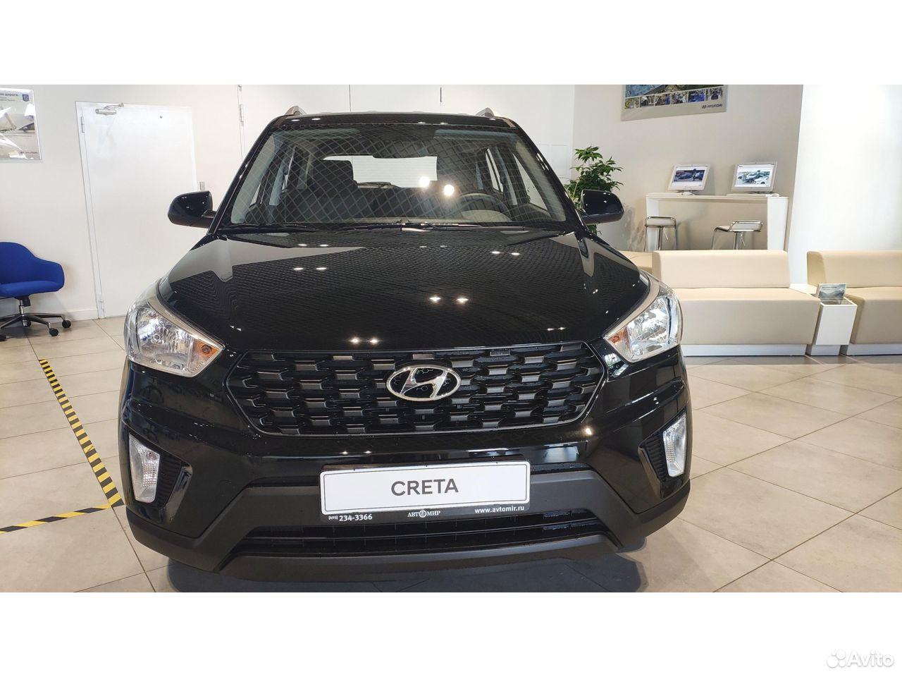 Hyundai Creta, 2020  84732320096 купить 2