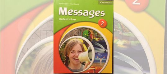 cambridge messages 1 workbook ответы