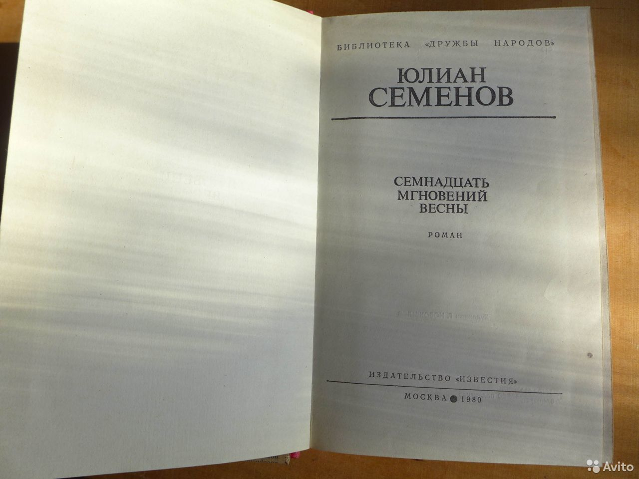 Книги  89009153030 купить 1