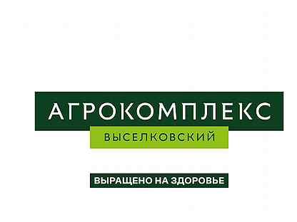 Вакансии в каневской элеватор комбинация приборов фольксваген транспортер