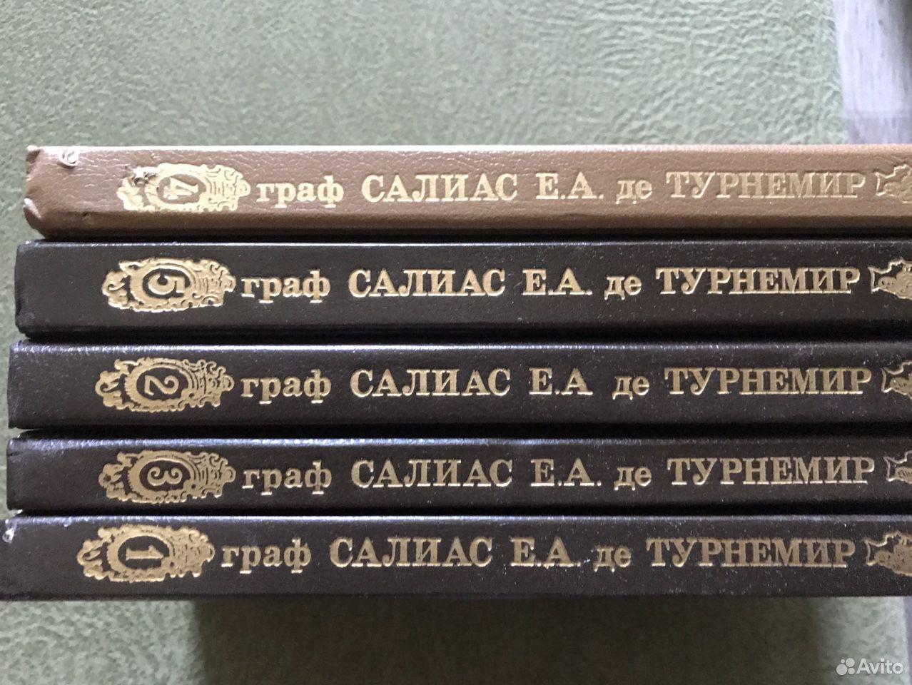 5 томов  89103021628 купить 1
