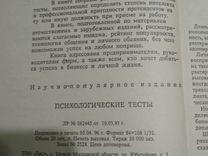 Петровский,Ярошевский Психология 2009